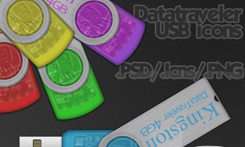 DataTraveler USB icons