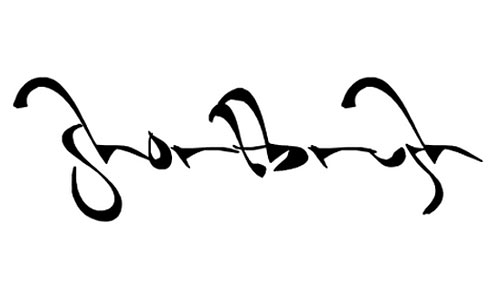 shortbrush font