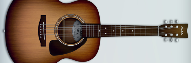 Create a Detailed Illustration of an Acoustic Guitar in Photoshop