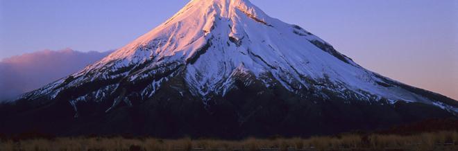 30 Spectacular Mountain Wallpaper for your Desktop