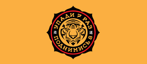 Face tiger logo