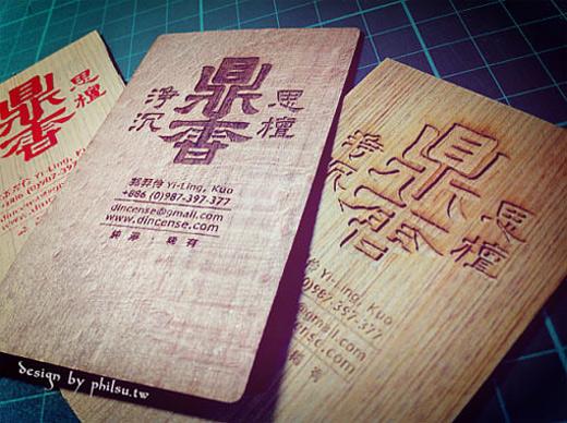 Chinese wood