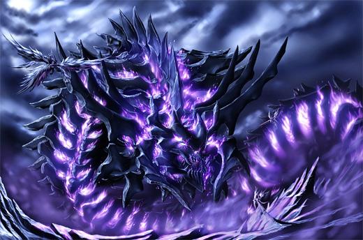 Purple snake rift