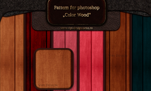 Pattern - 6 Colors Wood
