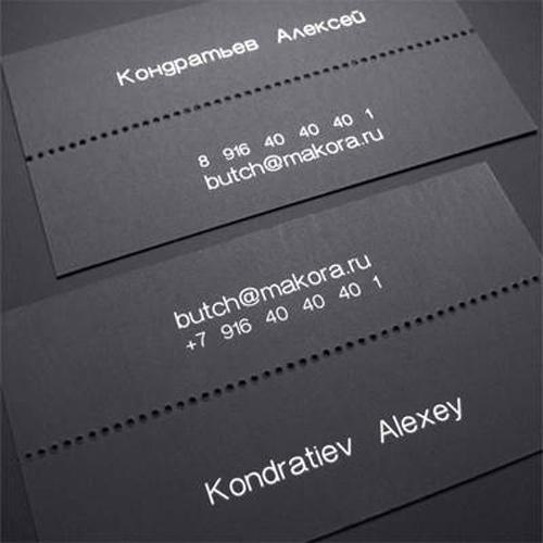Business Card for: Alexey Kondratiev