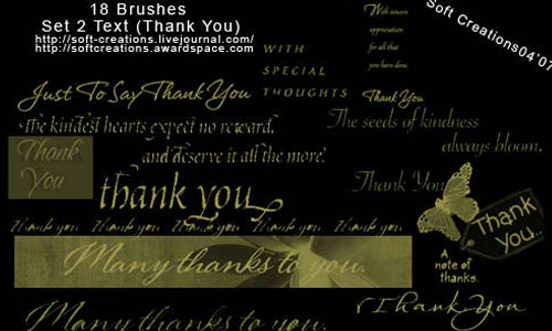 Photoshop Brushes Set 2 Text