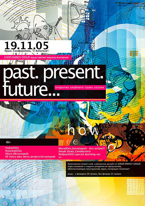 Past.Present.Future Party