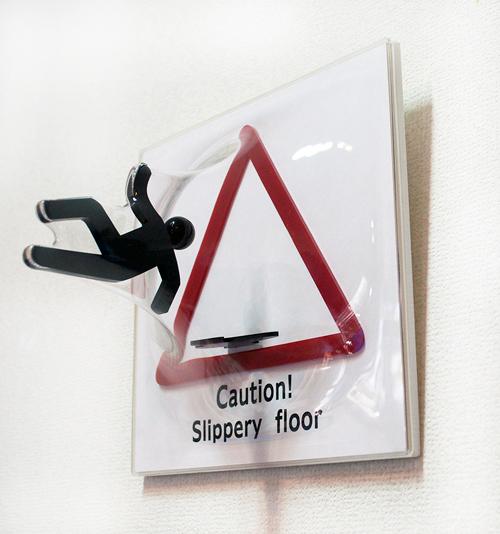 Slippery Floor