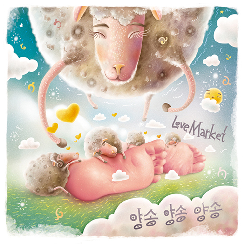 Korean Band Lullaby CD Cover
