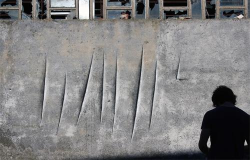 Pejac street art urban