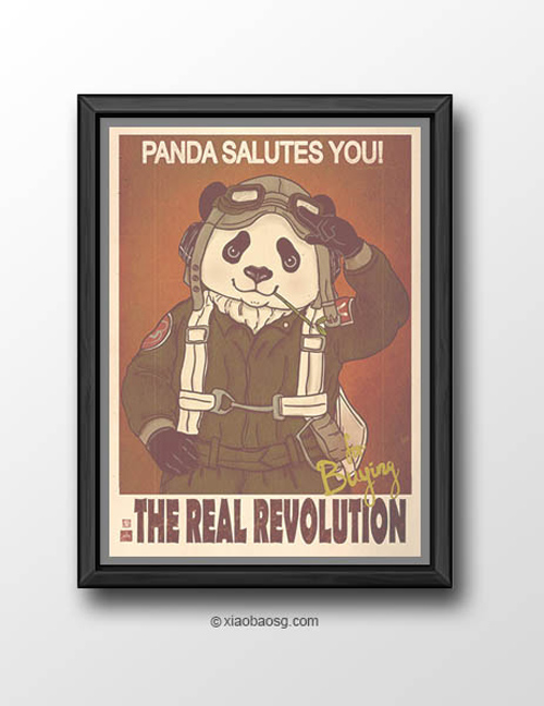Salute American propaganda William Chua featured panda propaganda posters