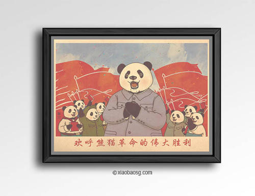 Chinese victory  William Chua featured panda propaganda posters