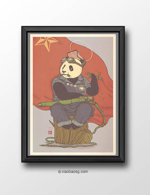 Revolutioner William Chua featured panda propaganda posters