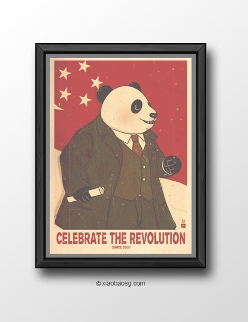 Celebrate William Chua featured panda propaganda posters