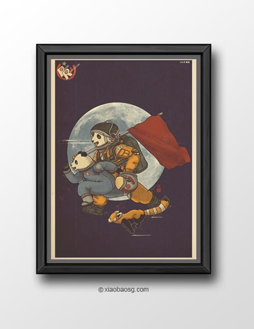 Space astronaut  William Chua featured panda propaganda posters