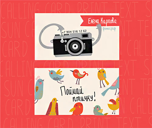 drawing photography business card