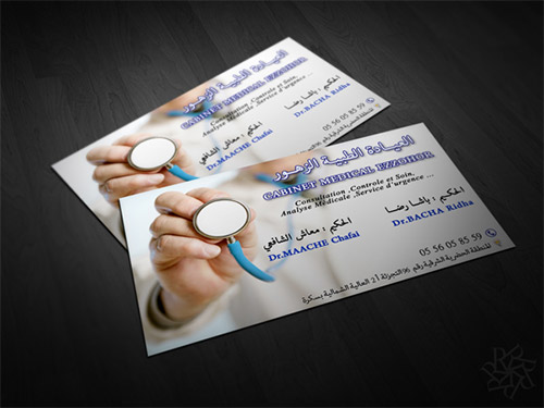 medical consultant business card