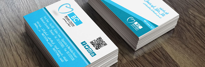 20 designs of medical business cards for doctors naldz graphics reheart Images