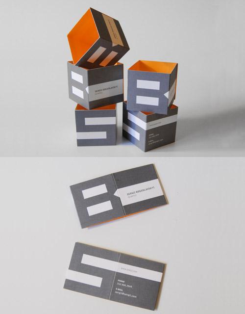 orange folded business card