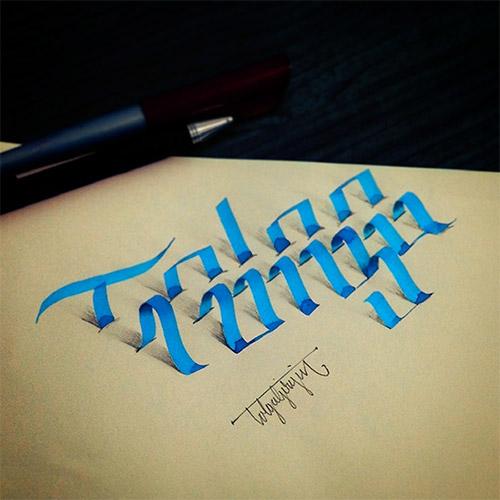 tolga 3D typography