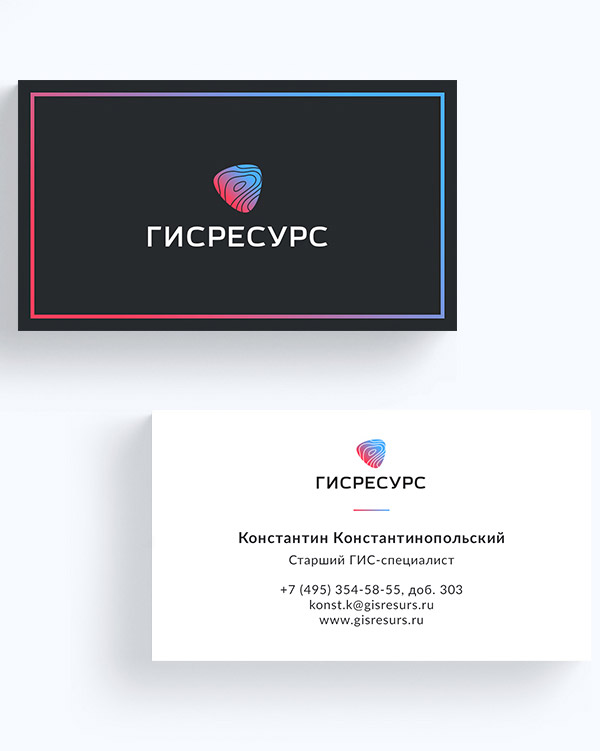 gisresurs gradient business card