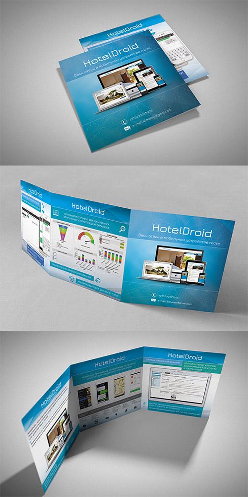 tech tri fold brochure