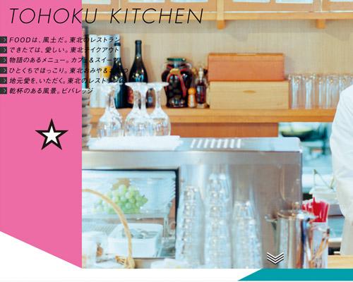 Japanese food website