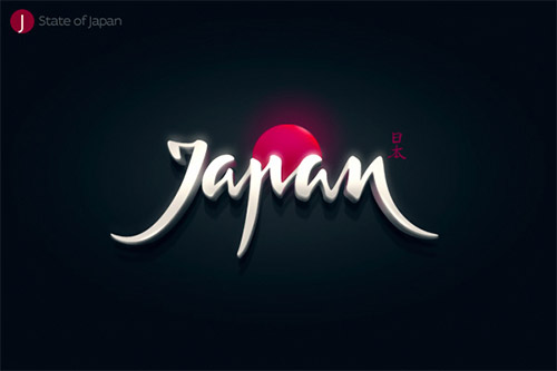 japan zergut logo