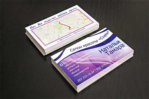 beauty violet business card