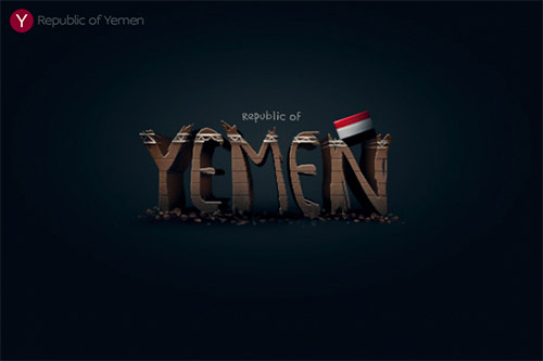 yemen logotype design