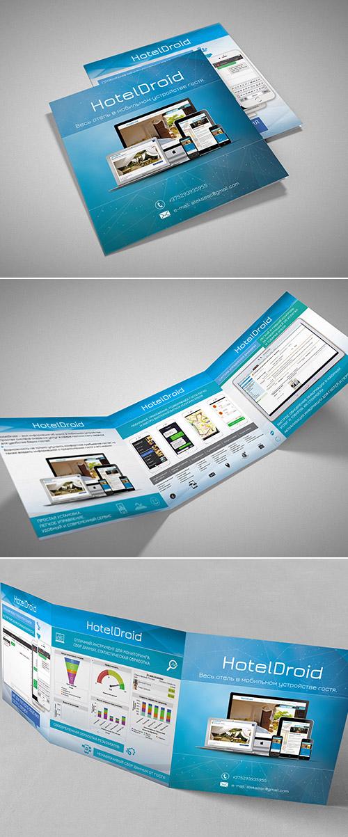 hotel square brochure