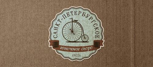 bikes vintage logo