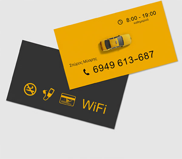 taxi business card design