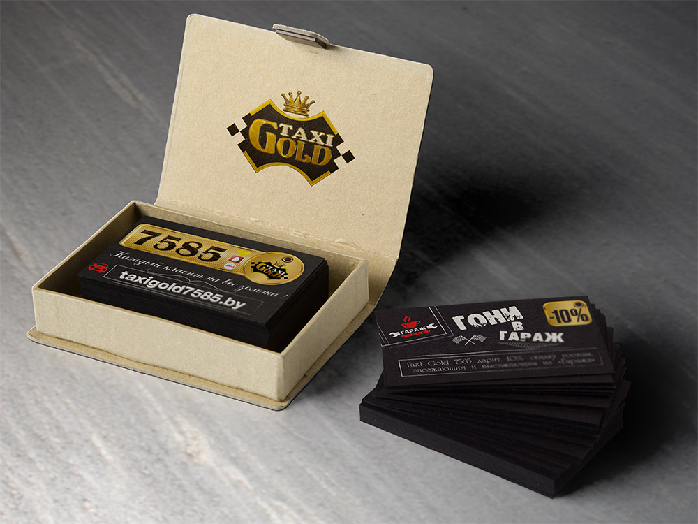 gold taxi card