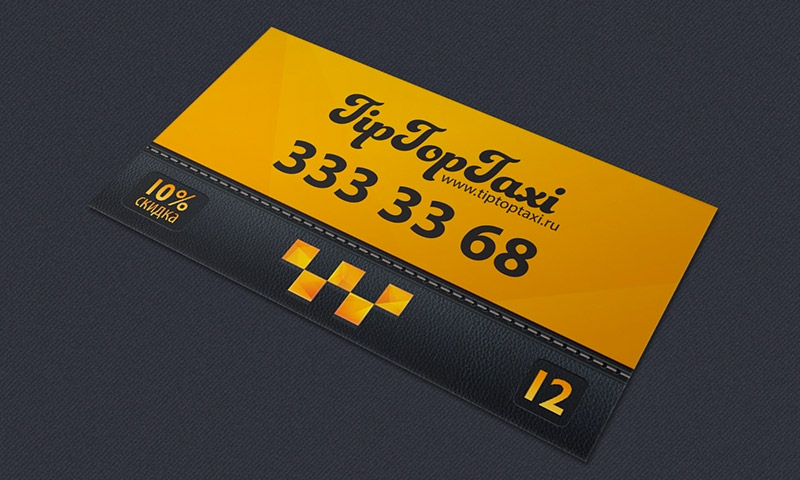 yellow taxi card