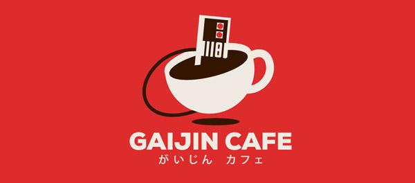cafe flat logo