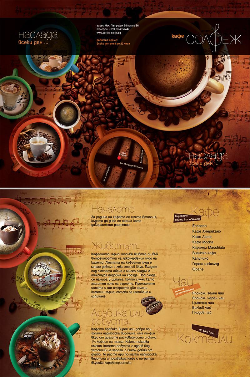 leaflet design coffee