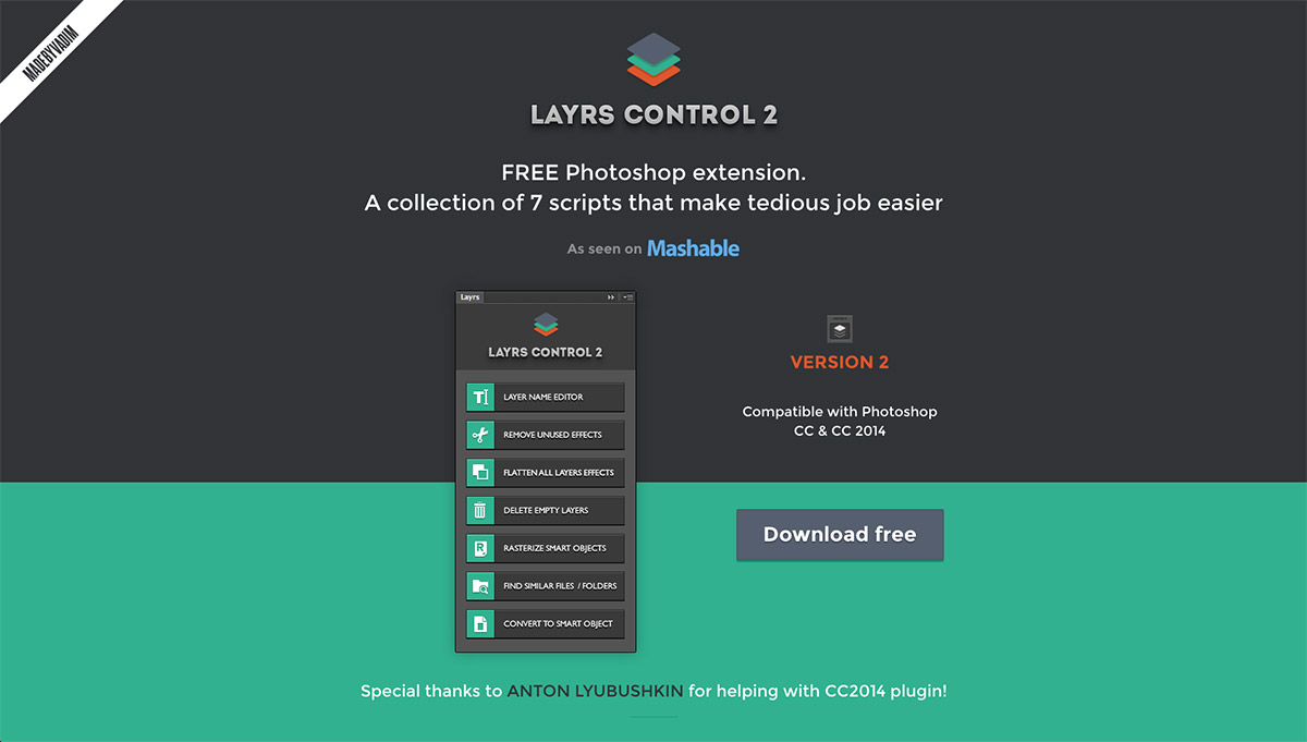 layer plugin free