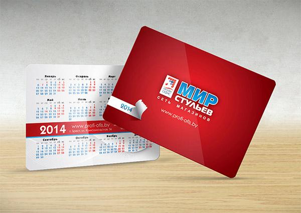 card calendar psd