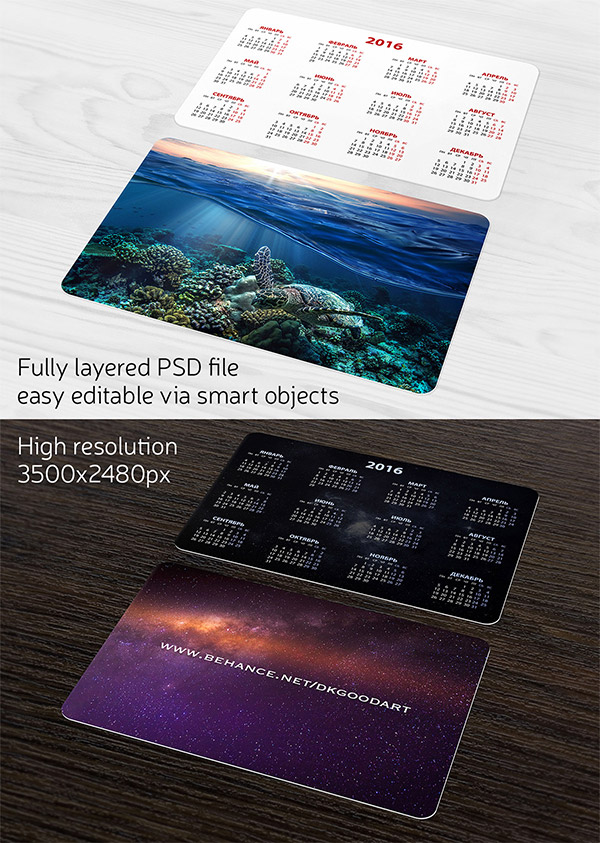 photoshop pocket calendar